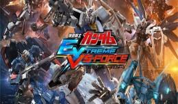 gundam extreme vs force logo