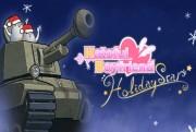 hatoful boyfriend holiday star logo
