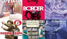 komikku sorties manga décembre 2015 logo