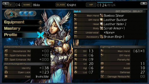 sword of stranger city new screen 5