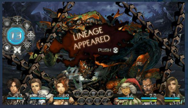 sword of stranger city new screen 6
