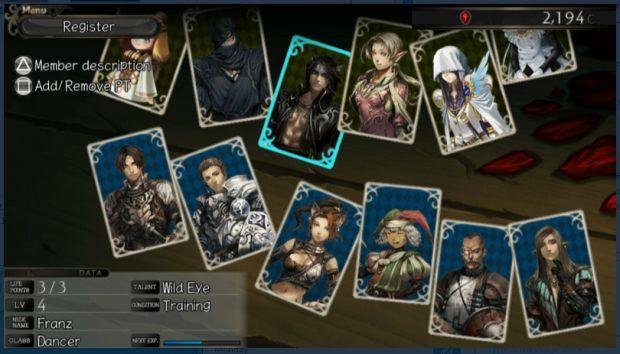 sword of stranger city new screen 8