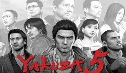 yakuza 5 european ps3 launch logo
