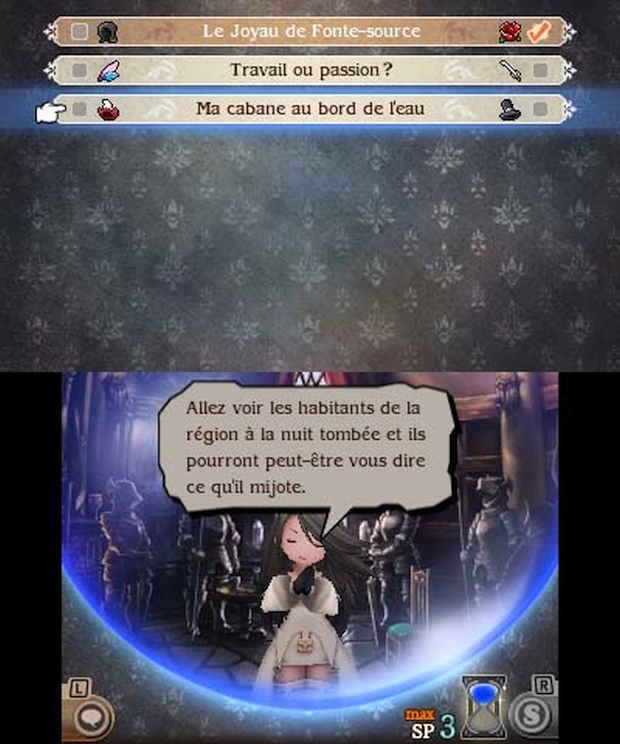 Bravely Second 3DS Screen 1