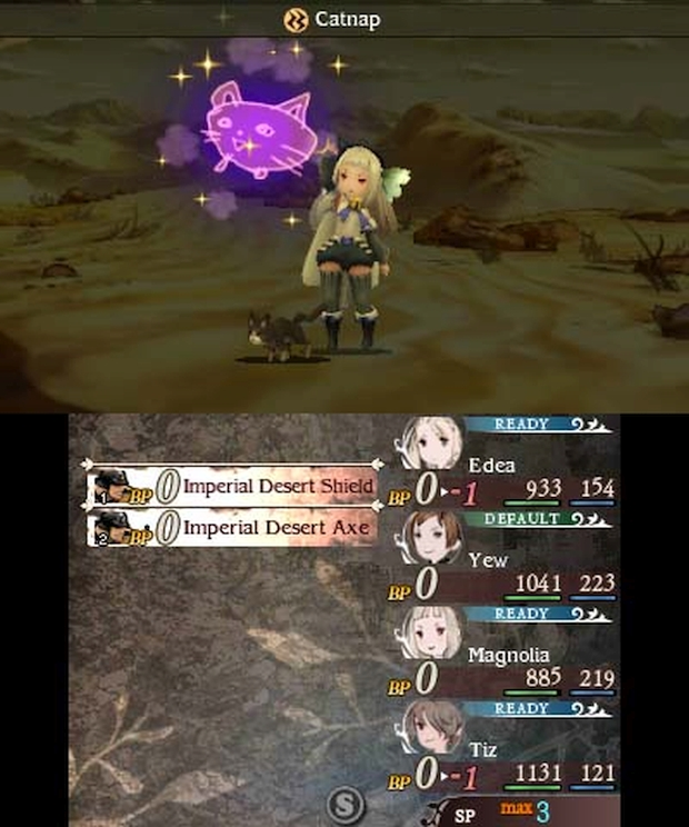 Bravely Second 3DS Screen 3
