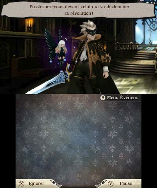 Bravely Second 3DS Screen 7