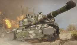 armored warfare camouflage screen logo