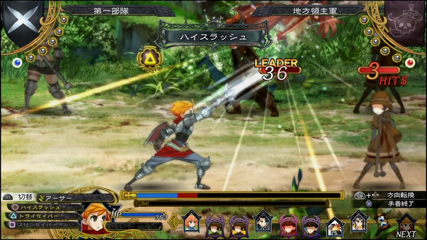 grand kingdom nis america spike chunsoft screen 1