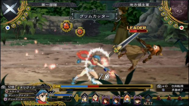 grand kingdom nis america spike chunsoft screen 2