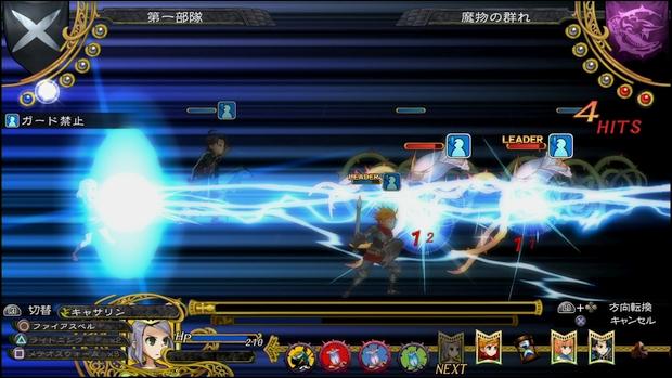 grand kingdom nis america spike chunsoft screen 3