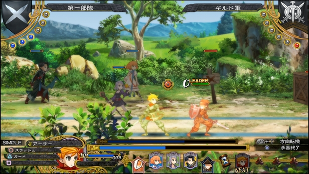 grand kingdom nis america spike chunsoft screen 4