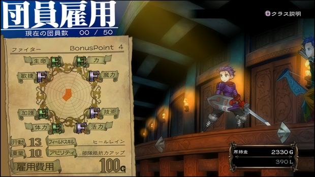 grand kingdom nis america spike chunsoft screen 5