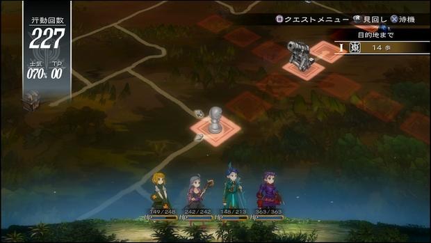 grand kingdom nis america spike chunsoft screen 6