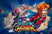 jetpack fighter logo