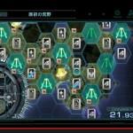 Le Gamepad est intelligemment utilisé pour vous permettre de naviguer rapidement d'un point à l'autre de la carte, chaque zone hexagonale comportant une fonction spécifique