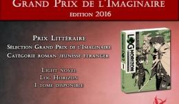 Log Horizon Grand Prix Imaginaire 2016