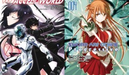 ototo mars 2016 accel world sword art online progressive