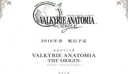 valkyria profile anatomia the origin logo