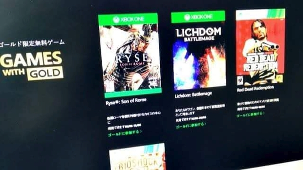 bioshock games with gold red dead redemption, ryse xbox one xbox 360