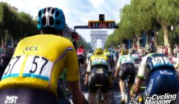 tour de france 2016 focus home screen (1)