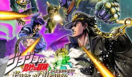 jojo's bizarre adventure eye of heaven test review screen logo