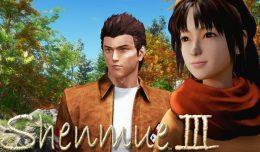 shenmue 3 logo