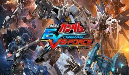 gundam extreme vs force test review screen logo