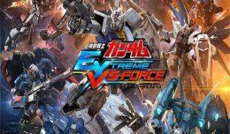 gundam extreme vs force test review screen logo