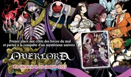 overlord-ototo-seinen