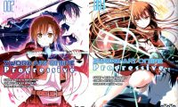 sword-art-online-progressive-volume-2-3-critique-logo