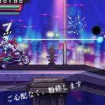 azure-striker-gunvolt-2-test-review-screen-5