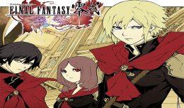 final-fantasy-type-o-manga-shonen-ki-oon-critique-review-screen-logo