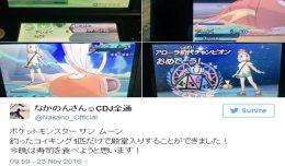 magicarpe-pokemon-soleil-lune-nakano