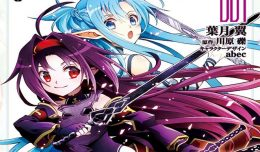 sword-art-online-mothers-rosario-ototo-volume-1-critique-screen-logo