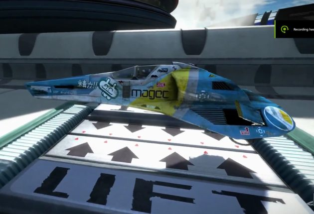 wipeout-omega-collection-trailer-logo
