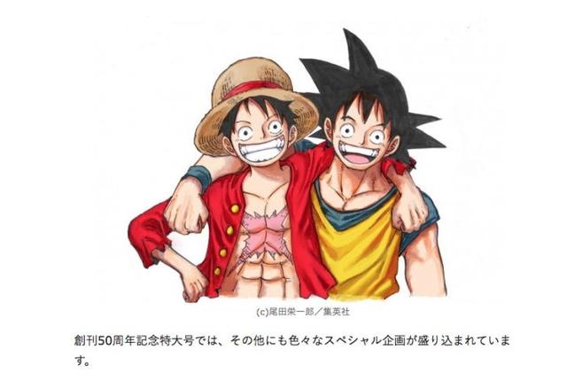 Dragon Ball Eiichiro Oda One Piece Dessine Son Goku Vous En